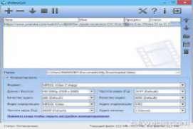 VideoGet YouTube Downloader 7