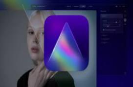 Luminar AI 1